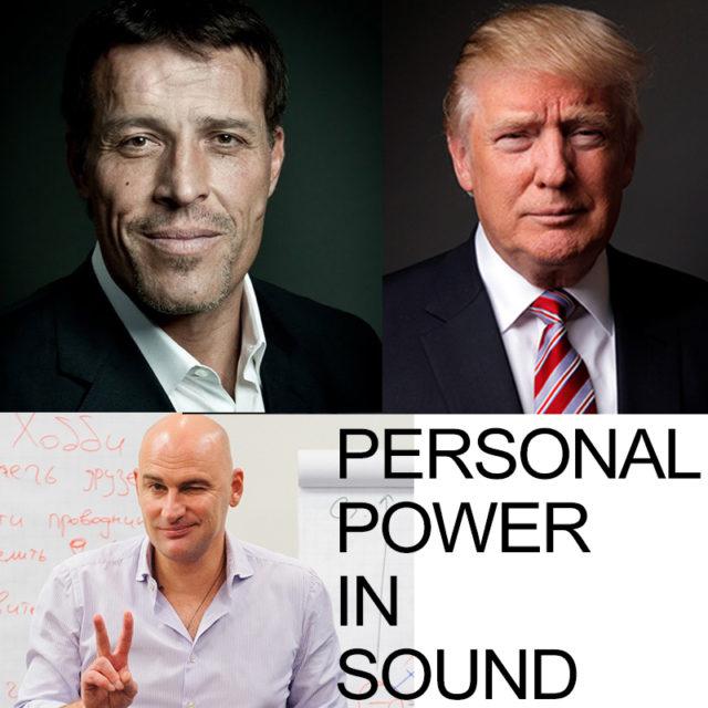 голос для бизнеса